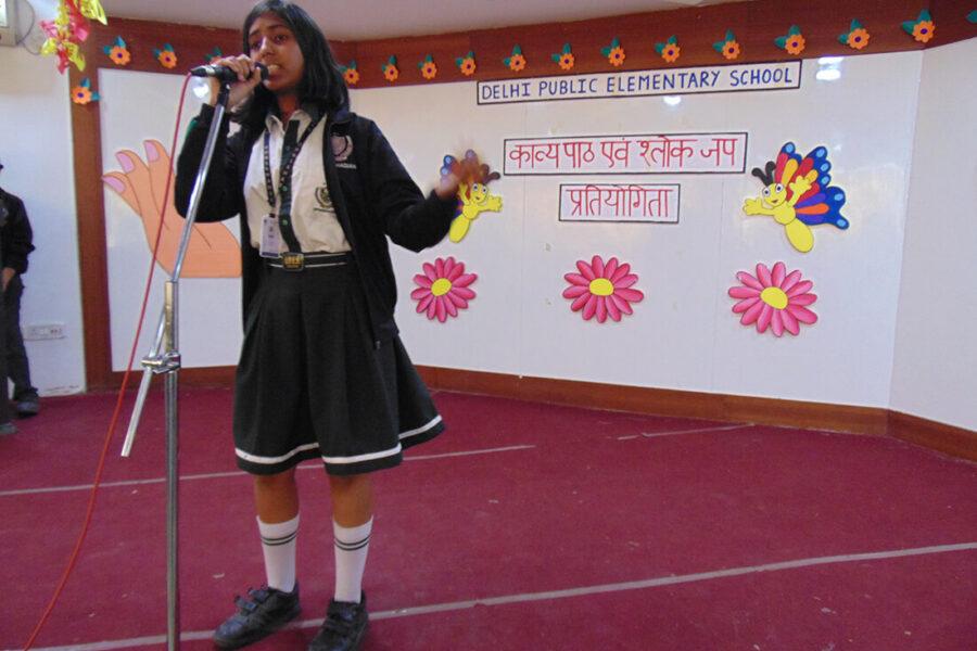 Shloka Chanting Competition