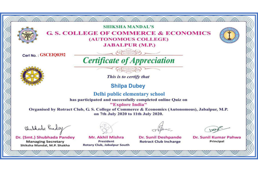 Ms. Shilpa Dubey